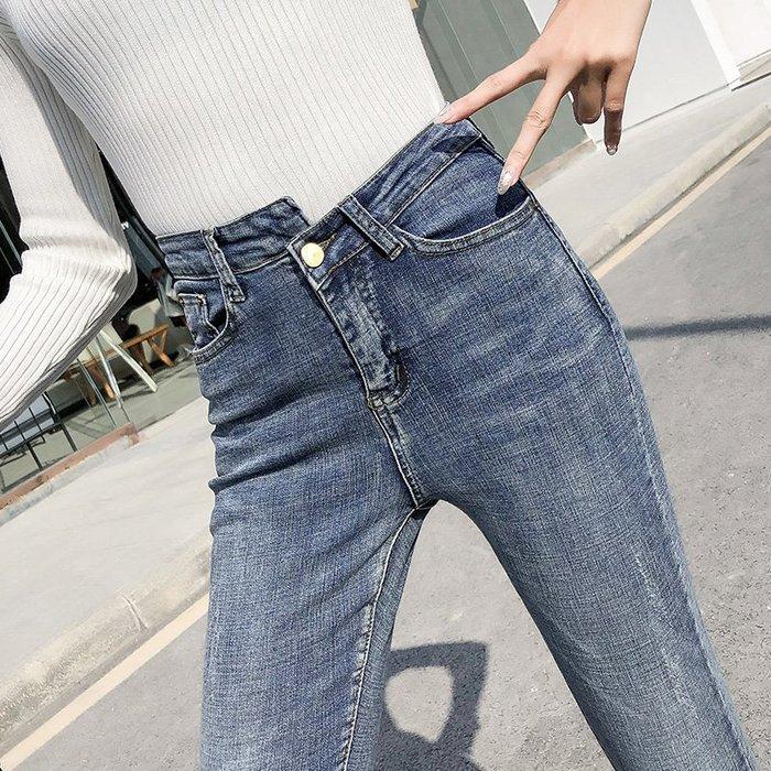 2件免運~熱銷新款~牛仔褲女褲子新款女裝高腰網紅顯瘦百搭緊身九分褲小腳褲