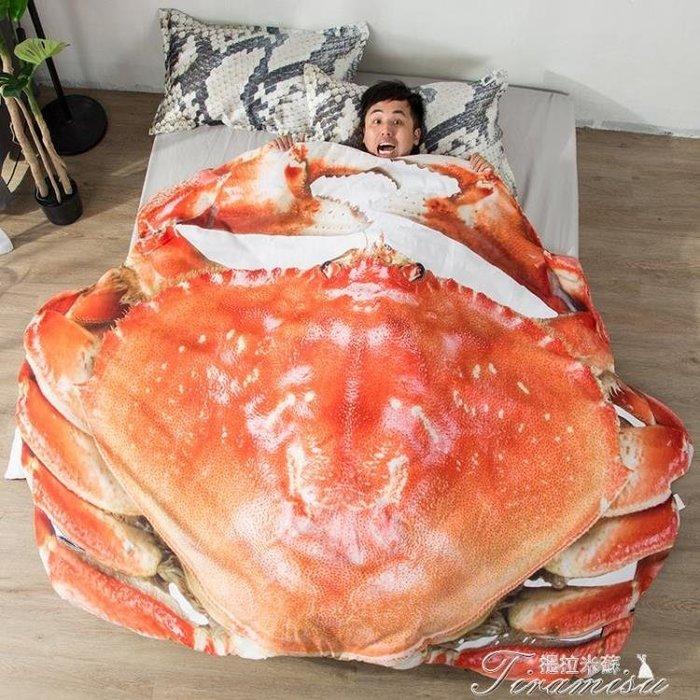 兒童涼被-螃蟹空調被夏涼被單人薄被子夏天單人兒童被芯夏被 全館免運  YYS
