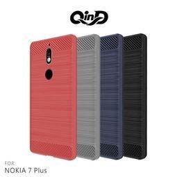 --庫米--QinD NOKIA7 Plus 拉絲矽膠套 TPU 防摔殼 手機殼 保護套