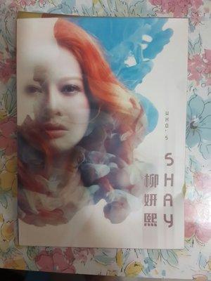 柳妍希演唱會DVD及CD