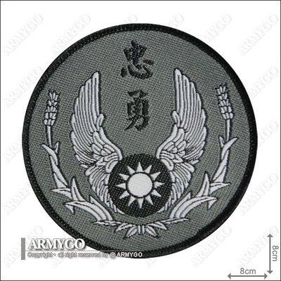 【ARMYGO】空軍總部 部隊章 (低...