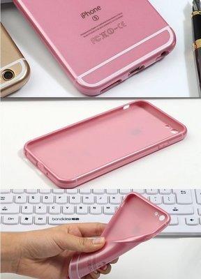 限量粉色iphone6s iphone6變6s 手機殼4.7超薄蘋果6plus保護套5.5全包邊防摔6s外殼新款