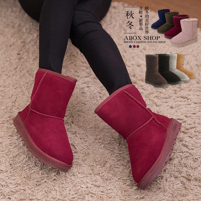 格子舖*【KV5825】澳洲知名品牌同鞋廠 高品質牛皮羊毛中筒防滑膠底真皮雪靴 雪地靴