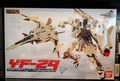 全新 超時空要塞 YF-29 Durandal Valkyrie (Isamu Dyson Custom)  連 Super Parts