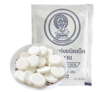🐮現貨🍫皇家牛奶片 泰國 皇家 牛乳片 泰國必買 伴手禮 羊乳片 羊奶片 泰國代購 點心 年貨 奶片 乳片 ⚠️賣場滿100才出貨唷