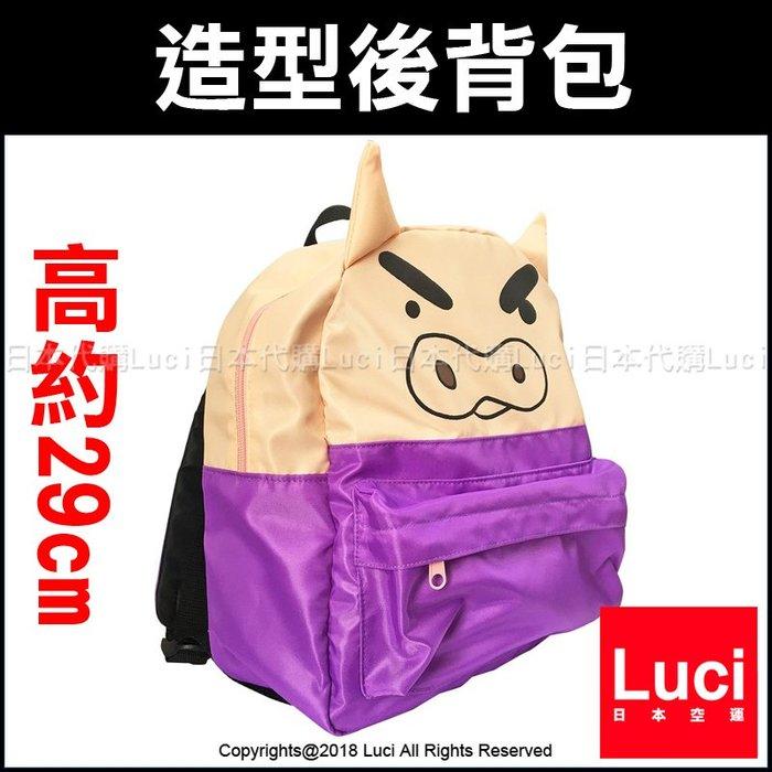 不理不理左衛門 立體造型後背包 野原新之助 書包 旅行包 超可愛 輕量 肥嘟嘟左衛門 LUCI日本代購