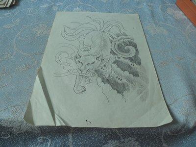 藍色小館10-9--------天狼創作畫