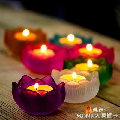 蓮花燈 七彩琉璃蓮花型酥油燈座家用佛具供佛燈佛前長明燈佛供燈燭臺 7個
