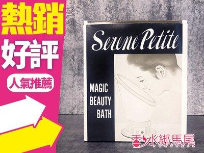 ◐香水綁馬尾◐ SY-302 蒸氣美顏器 蒸臉器 一機多功 台灣製造 兩色 顏色隨機出貨