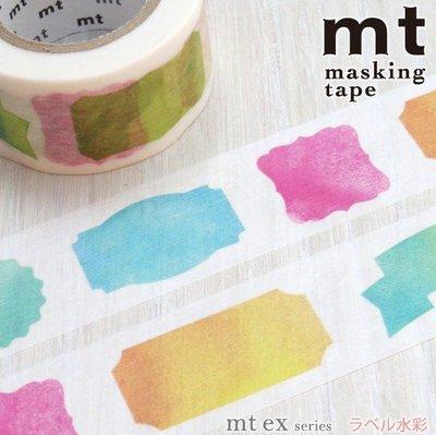 《散步生活雜貨-和紙膠帶》 日本製 mt ex系列 水彩標籤 紙膠帶 25mm 單捲-MTEX1P116