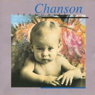 《絕版專賣》Chanson Francaise / 法國香頌精選 Marjo、Carole Laure、Patsy..等