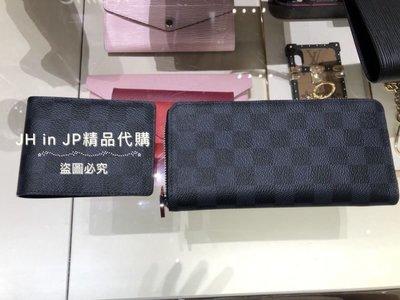 (預購)JH in JP精品代購#歐洲精品連線 LV Damier Cobalt 棋盤格紋直式拉鍊長夾