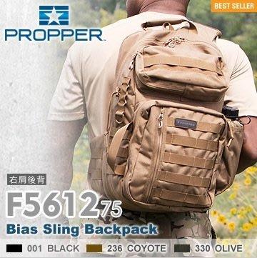 【LED Lifeway】PROPPER (公司貨) Bias Sling Backpack單肩帶後背包-右肩後背