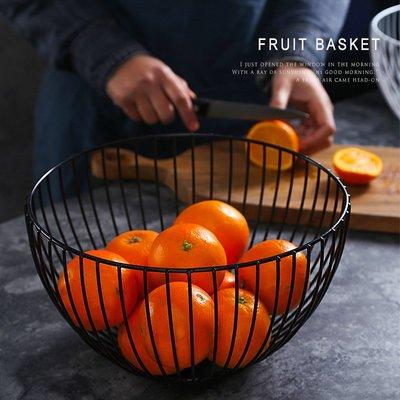 家用鐵藝水果盤北歐風格網紅菜籃現代個性時尚簡約創意客廳水果籃