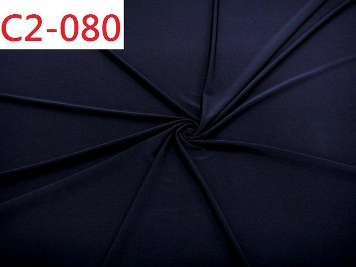 (特價10呎400元) 拼布零碼布 韓國進口布料【CANDY的家2館】 C2-080 精緻針織黑色大彈力內搭韻律褲料