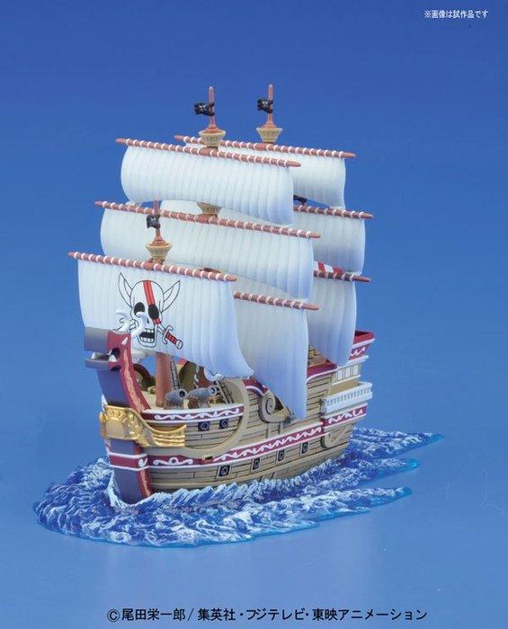 【阿LIN】5338AA 航海王 紅髮海賊團 海賊船 紅髮捷克 四皇 海賊王 ONEPIECE 模型 萬代 正版代理