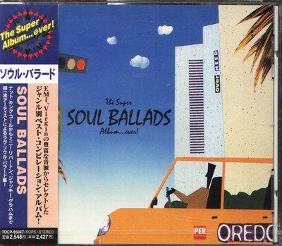 K - V.A. The Super Album Ever!  Soul Ballads - 日版 - NEW