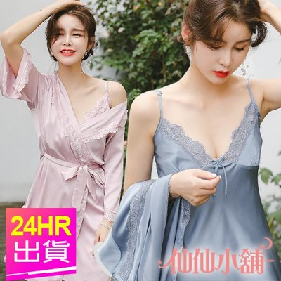 仙仙小舖 UA1033粉/灰 二件式性感蕾絲 綁帶外罩衫居家睡裙組