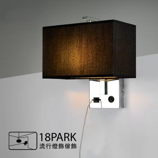 【18Park 】 設計師款 French Horn [ 充電站壁燈-USB ]