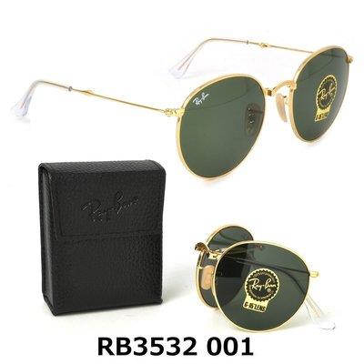 [P S] 全新正品 RAY BAN Rb3532 001 RB3447摺疊款 雷朋 圓形 復古太陽眼鏡 許瑋甯著