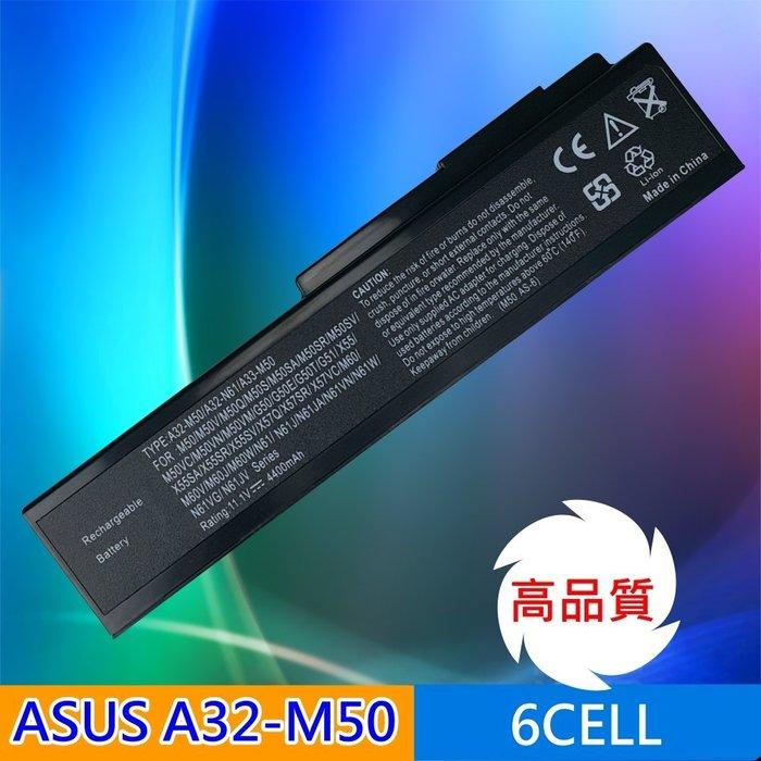 ASUS 華碩 A32-M50 N53S N61J X55 N43S N43J A32-N61 筆電 電池6芯