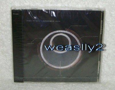 彩虹樂團L'Arc~en~Ciel-異化新生Ectomorphed works(日版混音專輯CD)免競標