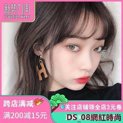 DS_08網紅時尚韓國時尚網紅個性字母...
