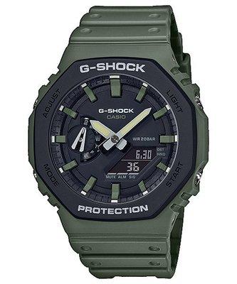 CASIO手錶公司貨G-SHOCK八角形 農家橡樹GA-2110SU-3A 碳纖維防護構造GA-2100