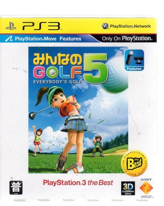 全新現貨中  PS3 MOVE 全民高爾夫 5  Everybody's Golf 5  日文亞版【板橋魔力】