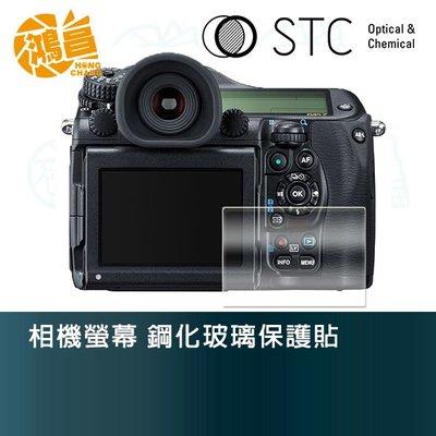 【鴻昌】STC 相機螢幕 鋼化玻璃保護貼 for PENTAX 645Z 玻璃貼