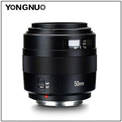 ~阿翔小舖~ 永諾YN50mm F1.4 Canon用 50 f1.4 YN 50mm EF F/1.4