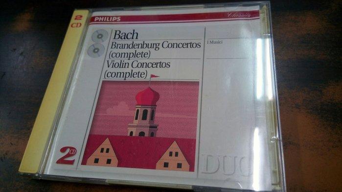 好音悅 半銀圈 I Musici Bach 巴哈 布蘭登堡協奏曲 2CD Philips 德PMDC01版 無IFPI