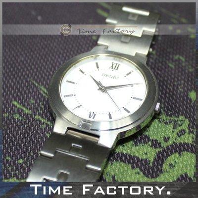 【時間工廠】全新原廠正品 SEIKO 超薄 極簡腕錶 清倉特賣