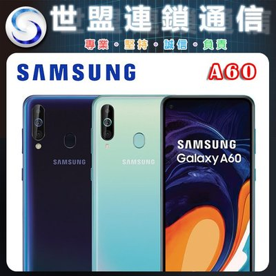 【台南世盟連鎖通信】SAMSUNG Galaxy A60 6+128G 雙卡雙待 攜碼 中華 大4G 1399 方案