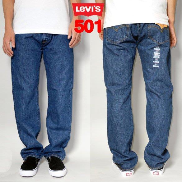 【超搶手】全新正品 USA 美國 Levis 501 0194 Jean Original Fit  石洗 藍色 牛仔褲
