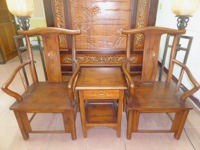 書房必備~明清式柚木官帽椅太師椅三件式2椅1几~特價:22000元~單獨購買1張椅子:8800元!