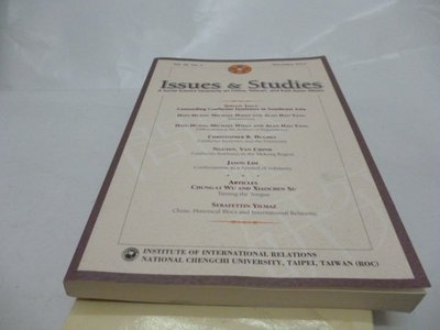 買滿500免運 /崇倫《Issues & Studies vol. 50 no.4》  2014|政治大學國際關