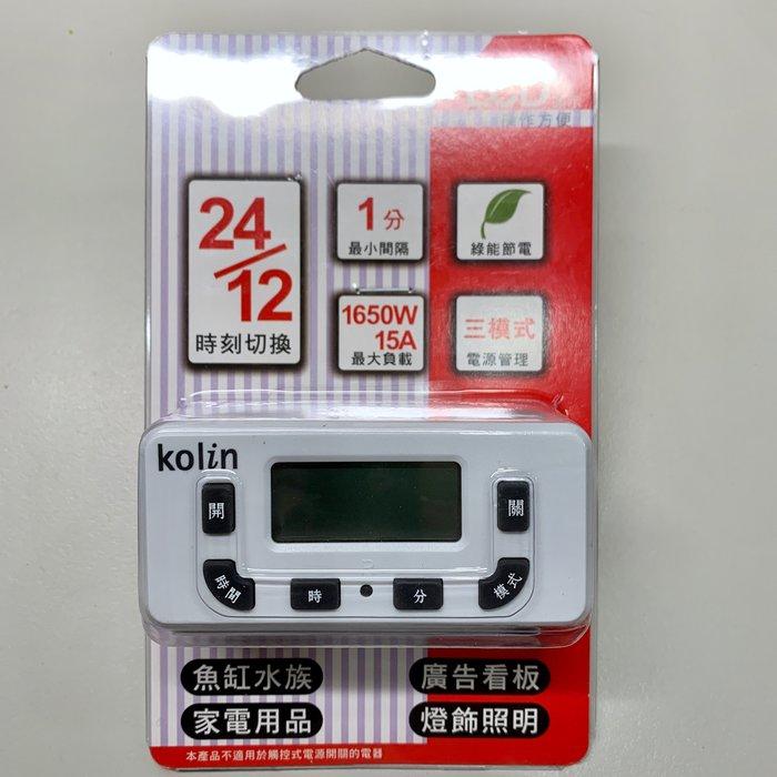CT621 電子式定時器-用電安全的秘密武器 電子式 定時器 數位定時器