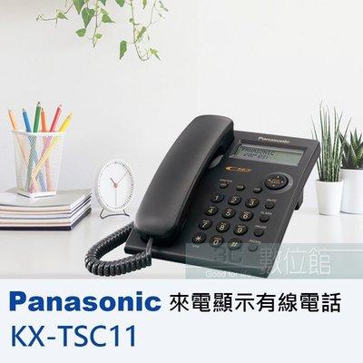 【6小時出貨】KX-TSC11 來電顯示有線電話<另售KX-TGB210/KX-TGC210/KX-TGE210>
