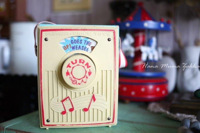 老件 音樂盒 收音機造型 童玩 可愛 美國 收藏 古董 老東西 老物 音樂鈴 裝飾 兒童 玩具 復古 懷舊 裝飾 櫥窗