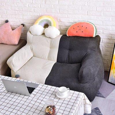 豆袋懶人沙發懶人沙發榻榻米陽臺休閑椅單雙人沙發椅小戶型躺臥地上豆袋小沙發