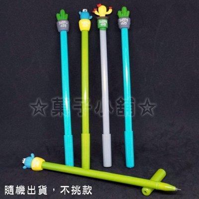 ☆菓子小舖☆《學生創意造型趣味辦公文具-可愛矽膠仙人掌造型中性筆》
