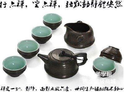 【格倫雅】鐵鏽釉陶瓷骨瓷套裝 陶瓷功夫茶具 仿古茶具 迎新茶44848[g-l-y44