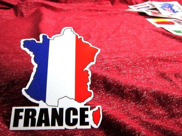 【國旗貼紙專賣店】法國旗地圖抗UV、防水行李箱貼紙/France/多國款可收集和訂製