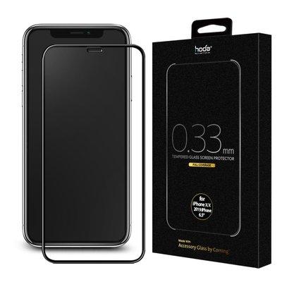 hoda 美國康寧公司授權 2.5D 隱形 滿版 9H 玻璃保護貼,iPhone XS MAX