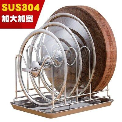 鍋蓋架坐式落地不銹鋼放砧菜案板的台面廚房大置物架子用品收納架