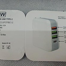 MANULIFE 宏利禮品 全新 旅行快速充電器 25W QUICK CHARGER USB TYPE C TRAVEL ADAPTER TMK 063