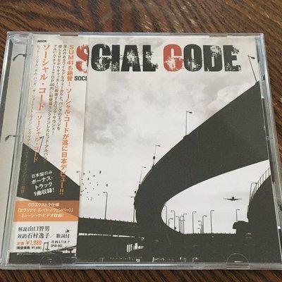 [老搖滾典藏] Social Code 同名日盤