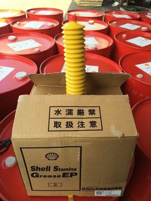 【殼牌Shell】高科技聚尿基潤滑脂、Stamina EP-2、400g/伸縮管式/條裝【軸承、培林-潤滑】
