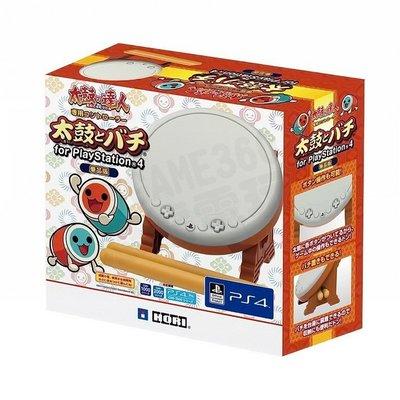 PS4 HORI 太鼓之達 太鼓達人 合奏咚咚咚 專用控制器 太鼓與鼓棒組 單鼓不含遊戲 PS4-095【台中恐龍電玩】